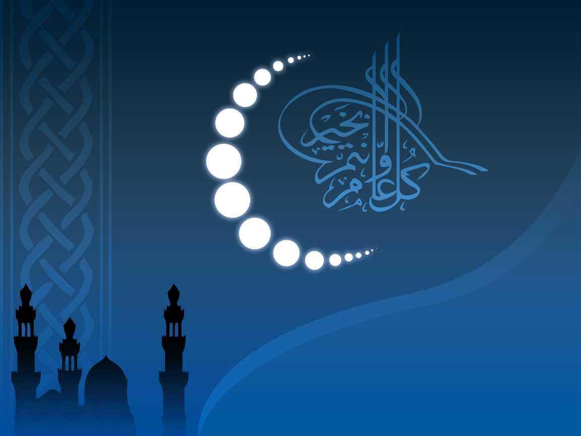 صور هلال رمضان جرافيك كل عام وانتم بخير